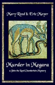 Megara cover